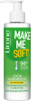 Lirene - MAKE ME SOFT! - Micellar gel for removing face and eyes with sea water - Sensitive and capillaries - 190 ml