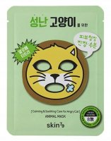Skin79 - Comforting & Soothing Animal Mask - Angry Cat