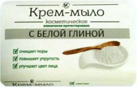 Nevska Kosmetika - Cream soap for face and hands with white clay - Oily and sensitive skin - 90 g