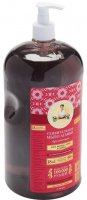 Agafia - Herbal Agafia - Universal liquid blueberry cleaning soap - 2000 ml