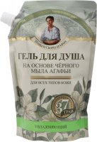 Agafia - Recipes Babuszki Agafia - Shower gel based on black soap - Refill - 500 ml