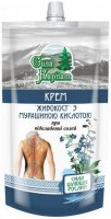 Strength of the Carpathians - Body cream with comfrey and formic acid (warming and regenerating) - 100 ml