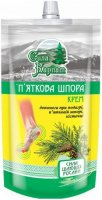 The strength of the Carpathians - Foot cream against spurs and bunions - 100 ml