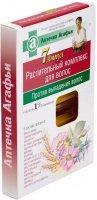 Agafia - Agafia's First Aid Kit - Herbal complex in ampoules for falling hair - 7 x 5 ml