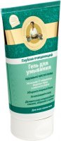 Agafia - Recipes Babuszki Agafia - Cleansing face gel based on 17 Dahurian herbs - 150 ml