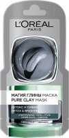 L'Oréal - PURE CLAY MASK - PURE CLAY Detoxifying and illuminating face mask - 6 ml