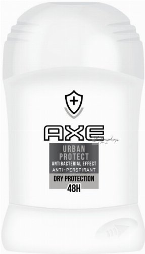 AXE - URBAN PROTECT - 48H Anti-Perspirant - Antiperspirant stick for men - 50 ml