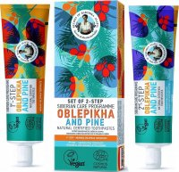 Agafia - Recipes of Babuszka Agafia - Two-step, Siberian toothpaste set - Sea Buckthorn and Pine - 2x60g