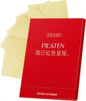PILATEN - Face matting papers - Red - 100 pieces