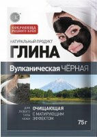 Fito Cosmetic - Black volcanic clay - Cleansing and matting - 75 g
