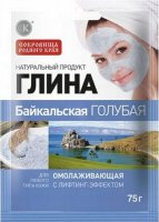 Fito Cosmetic - Blue Baikal face clay - Rejuvenating and lifting - 75 g