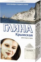 Fito Cosmetic - Crimean white clay - Cleansing - 100 g