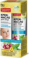 Fito Cosmetic - Face cream-oil - Deep moisturizing for normal and combination skin - Grape and aloe - 45 ml