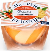 Fito Cosmetic - Hair mask with lamination effect - Spicy Sea Buckthorn - 220 ml
