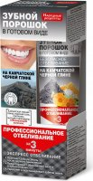 Fito Cosmetic - Dental whitening powder in the form of toothpaste based on black kamchatka clay - 45 ml