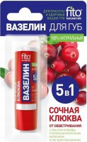 Fito Cosmetic - Protective vaseline for the lips - Juicy Cranberry - 4.8 g