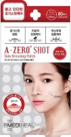 MEDIHEAL - A Zero Shot Skin Dressing Patch - Point soothing slices for imperfections - 80 pieces