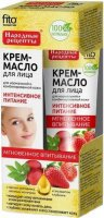 Fito Cosmetic - Intensively nourishing cream - oil for normal and combination skin - 45 ml
