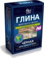 Fito Cosmetic - Black Dead Sea Clay for face and body - 100 g