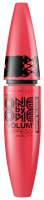 MAYBELLINE - The ONE by ONE VOLUM 'EXPRESS MASCARA - SATIN BLACK