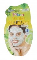 7th Heaven (Montagne Jeunesse) - FABRIC FACE MASK