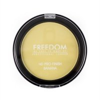 FREEDOM - HD PRO FINISH - BANANA - Pressed Powder