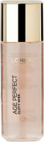 L'Oréal - AGE PERFECT - Golden Age - Liquid illuminating essence for mature and dull skin