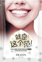 PILATEN - COLLAGEN MOISTURIZING MASK