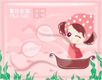 PILATEN - PILA GIRL - Collagen Under Eye Patches
