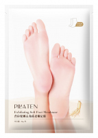 PILATEN - Exfoliating Soft Foot Membrane - Exfoliating socks