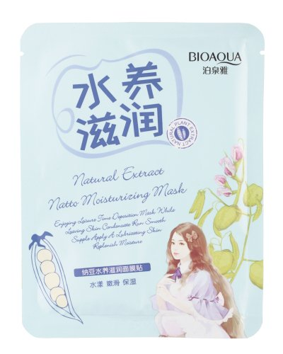 BIOAQUA - Natural Extract Natto Moisturizing Mask