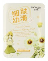 BIOAQUA - Natural Extract Chamomile Refining Mask