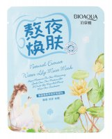 BIOAQUA - Natural Extract Water Lily Moist Mask