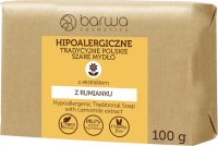 BARWA - Hypoallergenic, gray bar soap with chamomile extract