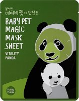 Holika Holika - Baby Pet Magic Mask Sheet - Vitamin face mask - Vitality Panda