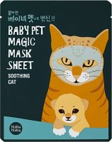 Holika Holika - Baby Pet Magic Mask Sheet  - Soothing Cat