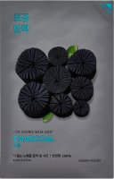 Holika Holika - Pure Essence Mask Sheet Charcoal - Face mask in a sheet with charcoal extract