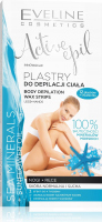 EVELINE - Active Epil - Body Depilation Wax Strips - Body depilation patches with sea minerals - 12 pcs