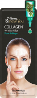 7th Heaven (Montagne Jeunesse) - Renew You - Collagen - Wrinkle Filler - Cream Mask - Anti-wrinkle face mask with collagen