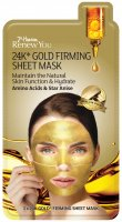7th Heaven (Montagne Jeunesse) - Renew You - 24K Gold Firming Sheet Mask - Firming face fabric mask with gold