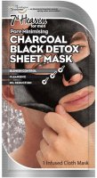 7th Heaven (Montagne Jeunesse) - Charcoal Black Detox Sheet Mask - Detoxifying charcoal mask for men
