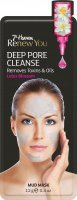 7th Heaven (Montagne Jeunesse) - Renew You - Deep Pore Cleansing - Mud Mask - Detoxifying and cleansing face mask