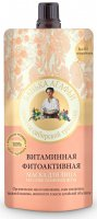 Agafia - Bania Agafii - Vitamin face mask - Phytoactive - 100 ml