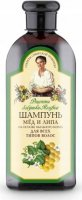 Agafia - Recipes Babuszki Agafii - Hair shampoo honey and lime based on a root of soap plant - 350 ml