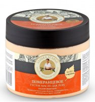Agafia - Pumpkin Agafia - Orange thick body butter - Firming - 300 ml
