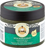 Agafia - Bania Agafii - Juniper tonifying body scrub - 300 ml