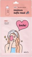 Skin79 - Moisture Selfie Mask - Two-phase, moisturizing mask in a patch - 26.5 ml